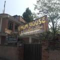 Nachbarschaft inBasundhara
